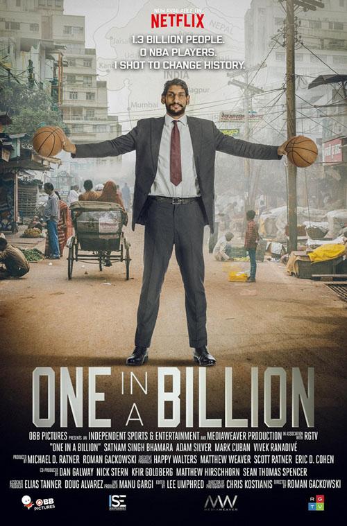 India's first NBA player, Satnam Singh Bhamara's