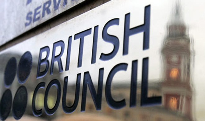 British Council's English Language Centre, Chennai