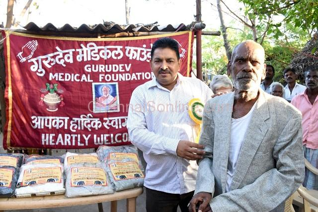 Gurudev-Medical-Foundation-news