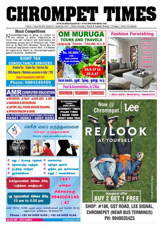 Chrompet_Times_16_04_17 e-paper