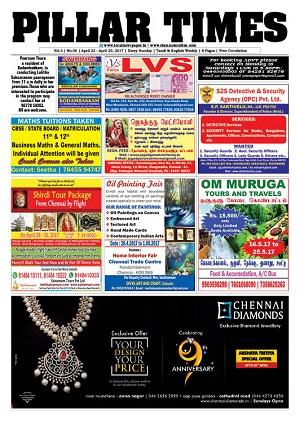 Pillar_Times_23_04_17_e-paper