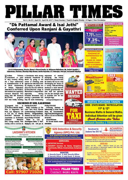 newspaper Chennai