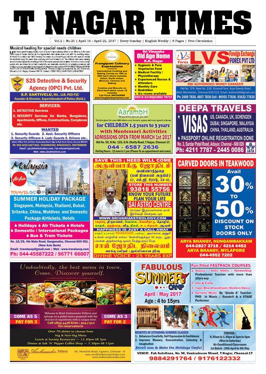 T_Nagar_Times_16_04_17