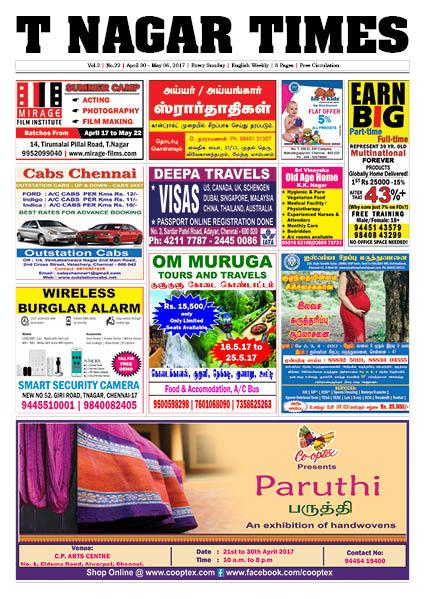 T_Nagar_Times_30_04_2017
