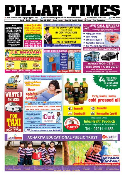 Pillar_Times_04_06_17 e paper