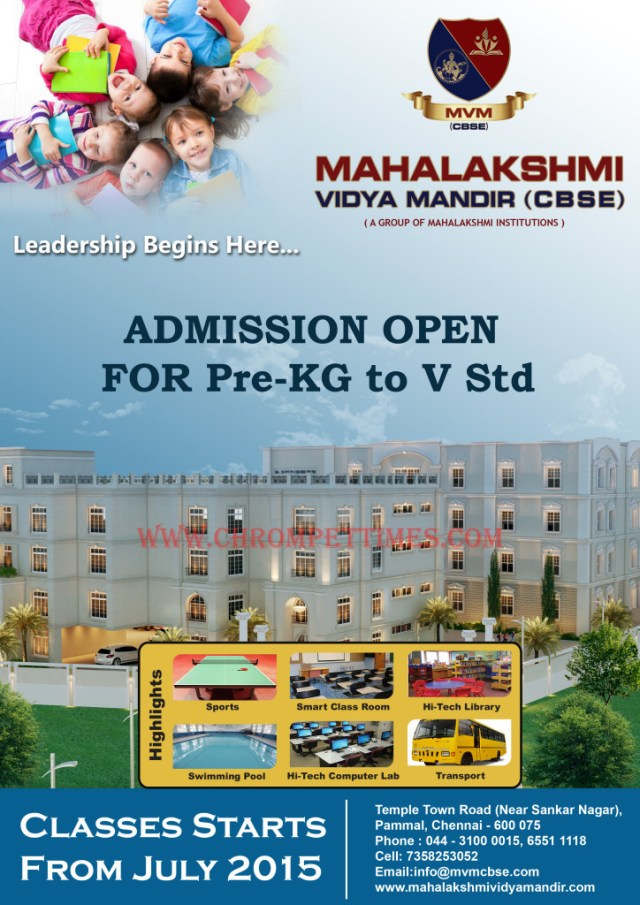 CBSE-Schools-Pammal-Full-Page