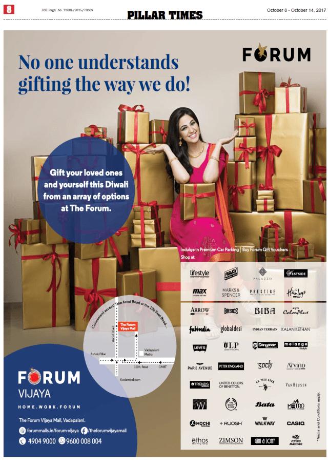 Forum_Vijaya_Mall_Vadapalani