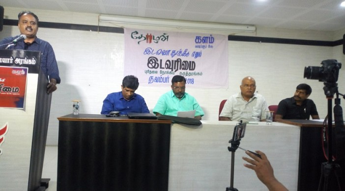 Thol Thirumavalavan at Thozhan event