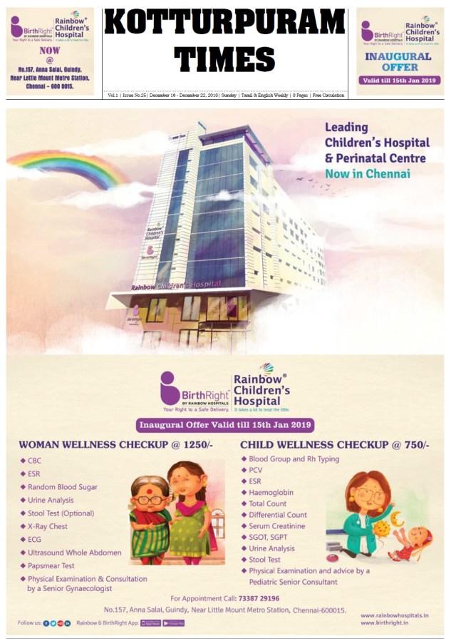 Kotturpuram_Times_16_12_18_j1
