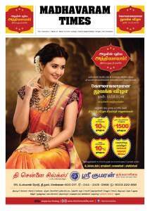 Mathavaram_Times__10_03_19