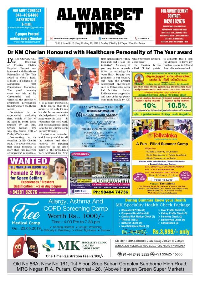 Alwarpet_Times_19_05_19