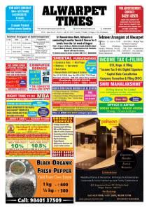 Alwarpet_Times_14_07_19