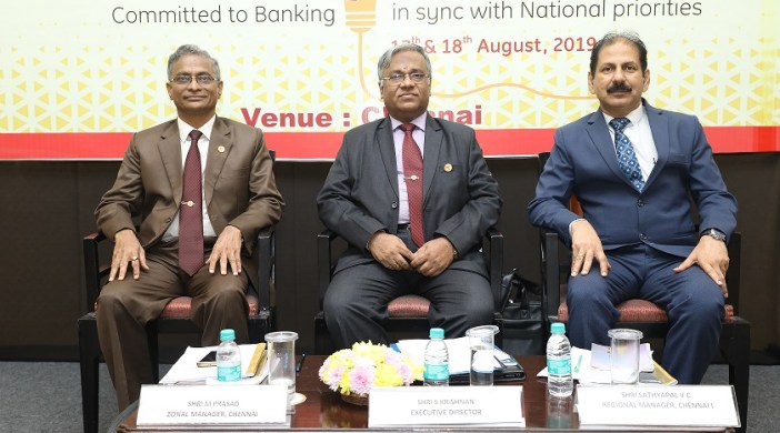 Syndicate Bank News