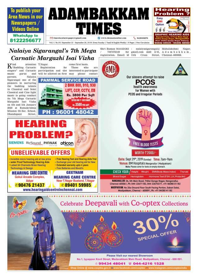 Adambakkam_Times_22_09_19