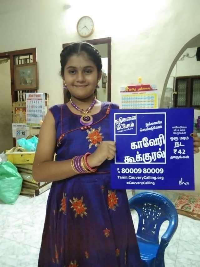 Cauvery Calling Donation