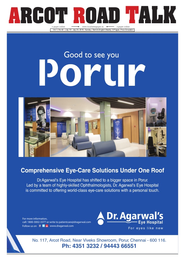 Dr Agarwal eye hospital Porur
