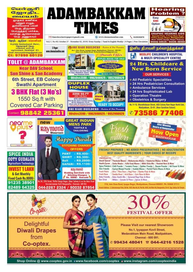 Adambakkam-Times-27-10-19