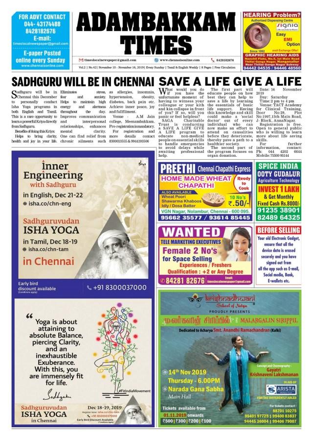 Adambakkam-Times_10-11-19