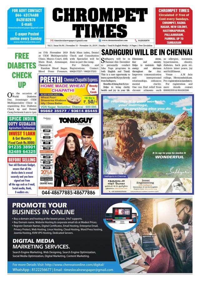 Chrompet_Times_10-11-19
