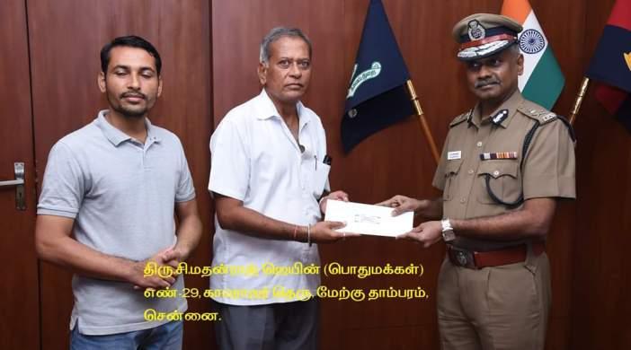 Chennai News