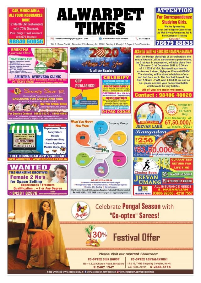 Alwarpet_Times-29-12-2019