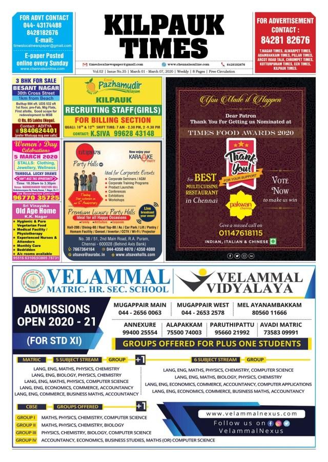 Kilpauk-Times-01-03-2020