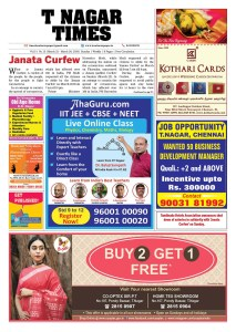 T-Nagar_Times-22-03-2020
