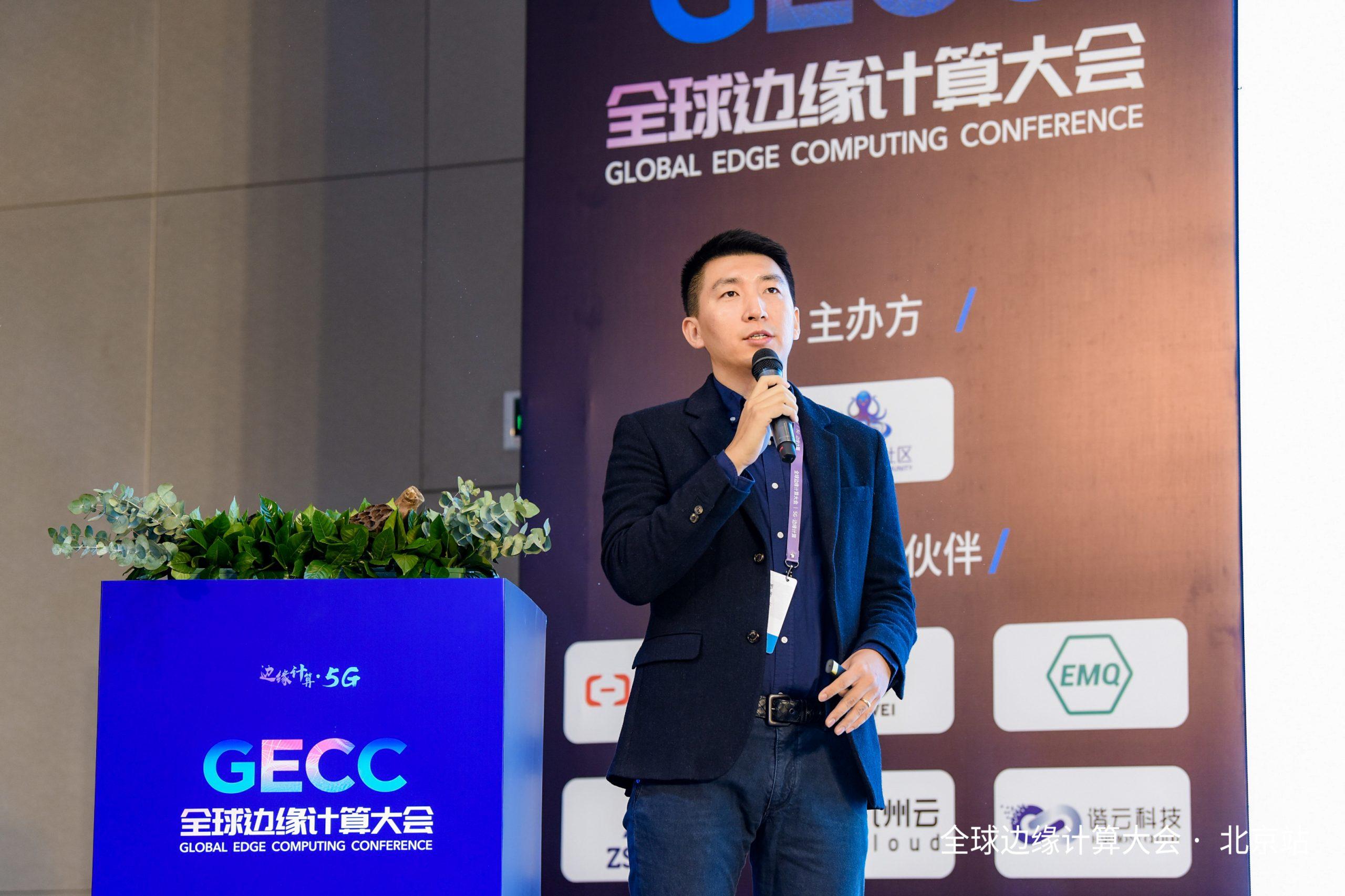 晨山资本王志飏:万物智联时代,智能企业的创新路径