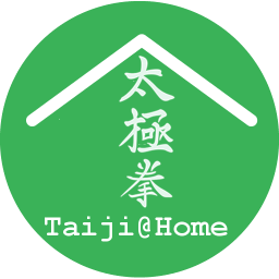 taiji@home taijiquan alpago belluno