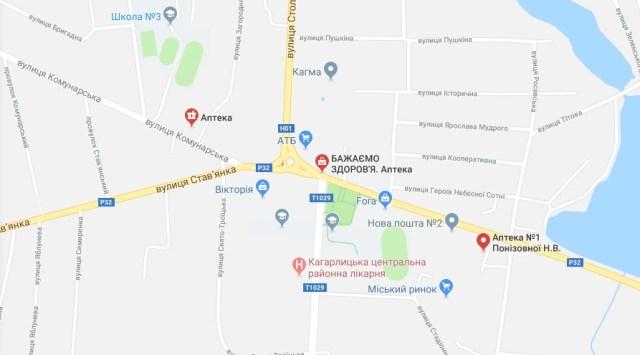 Аптеки Кагарлика
