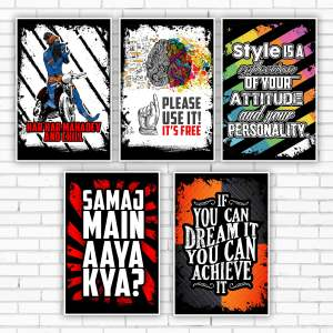 Designer Wall Poster for Decoration Home, Offices & Shops   Big Size (45 cm x 30 cm)   HD Prints   Combo Pack of 10   Multicolor Print   300 Paper GSM