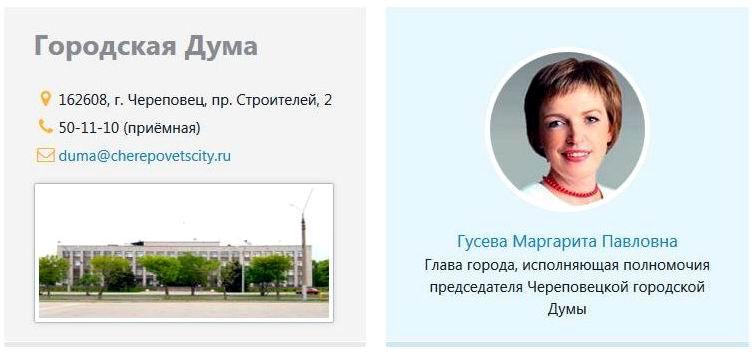 Депутаты и глава Череповца игнорируют протесты Прокурора