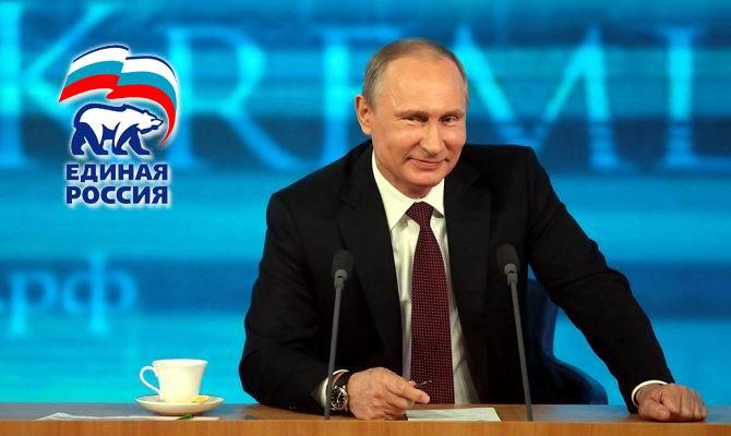 Владимир Путин первым заполнил свой избирательный фонд …деньгами «Единой России»