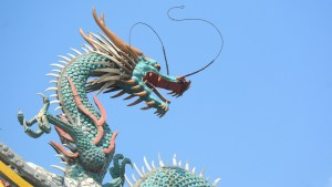 This dragon in the Southeast Asian tradition has a more snake-like body.