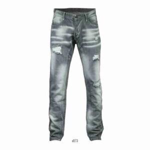 <b>FASHION JEANS</b> <br>873 | Grey