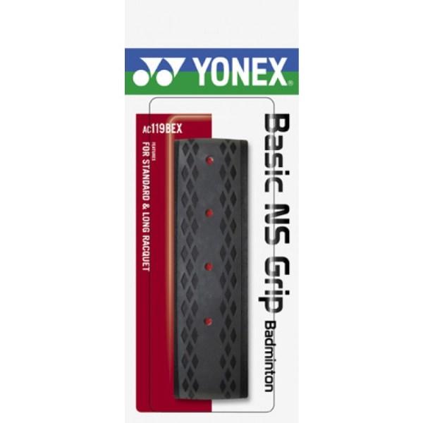 Yonex - AC119EX - grip