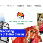 10.9 Fri. Indian Film Festival Japan 2015 Pre Event