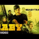 IFFJで「ベイビー」を観た。'BABY' Official Trailer / Akshay Kumar