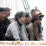 1.11 Mon. 映画『消えた声が、その名を呼ぶ』トーク