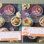 「MEYHANE TABLE 家メイハネで中東料理パーティー」が出来上がりました!
