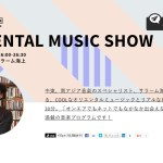 20180609J-WAVE ORIENTAL MUSIC SHOW:TURKISH NEW!