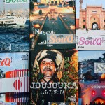 SouQ Vol.7 Joujouka Again! On Sale!