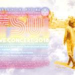 20180124Wed. TSU! Live Concert @Saravah東京