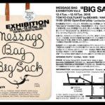 "20181208Sat.MESSAGE BAG ""BIG SACK"" EXHIBITION Vol.2"
