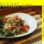 20200830Sun. Itonami ACT1 ミャンマーの料理、ゴールデンバガンの秘密のレシピ