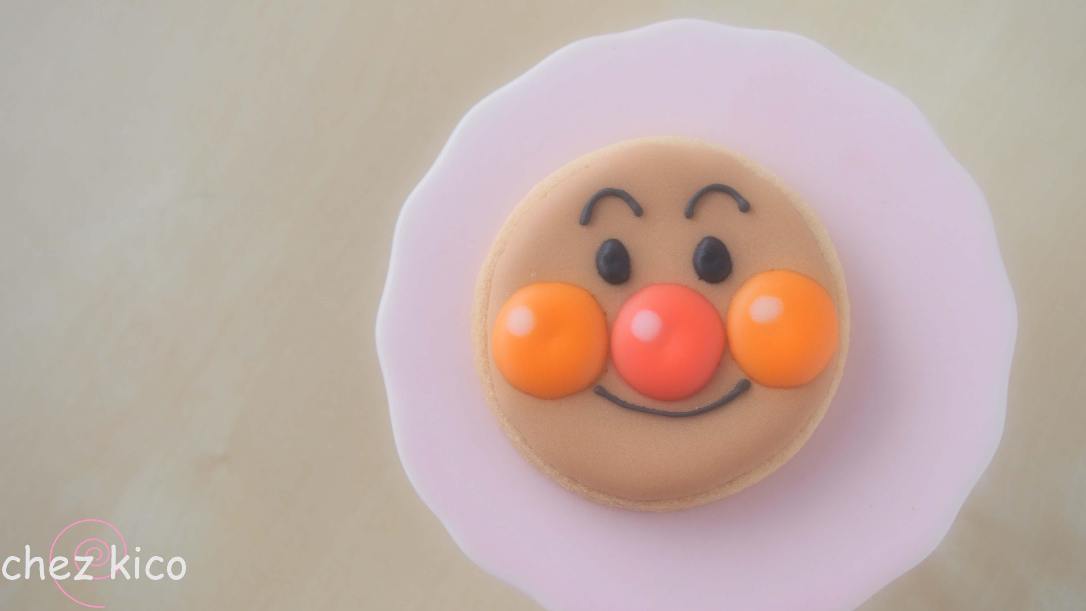 アイシングクッキー アンパンマンの簡単で分かりやすい作りかた【完全保存版】
