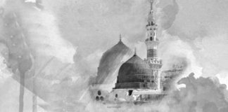হজরত-মুহাম্মদ-সা-এর-শিক্ষাপদ্ধতি-ও-নেতৃত্বের-গুণাবলি
