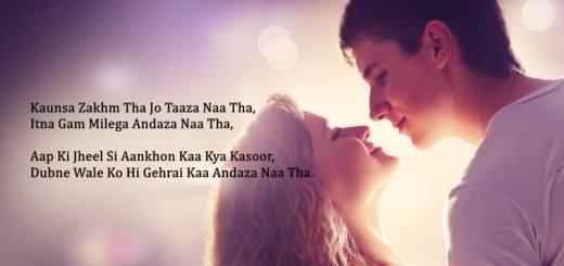 2 Lines Hindi Shayari