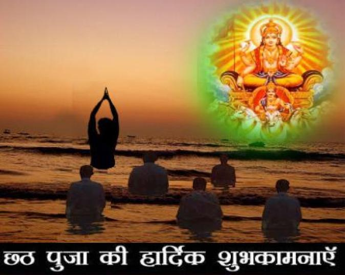 chhat-puja-wishes-image-in-hindi