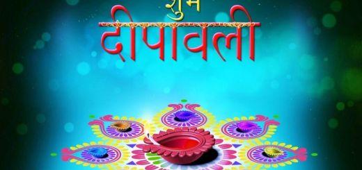 Diwali shayri